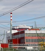 Centrale nucleare di temelin nella repubblica ceca europa — Foto Stock