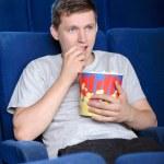 Movie Theater — Stock Photo #53217573