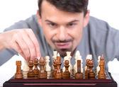 шахматными — Стоковое фото