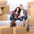 Moving home — Stock Photo #59264559