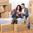Moving home — Stock Photo #59264563