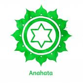 Anahata Illustration — Stock Vector