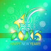 Goat - symbol 2015 - Illustration — ストックベクタ