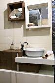 现代住宅卫生间 — 图库照片