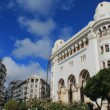 Algiers capital city of Algeria — ストック写真 #57719337