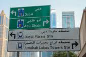Road sign  in Dubai — Stock Photo