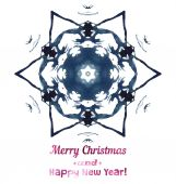 Beautiful vector snowflake. — Stock Vector