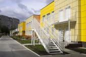 The new kindergarten building. — Stockfoto