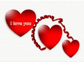 Heart shape, symbol — Stock Photo