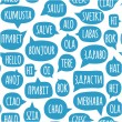 Seamless pattern with speech bubbles with the word hello in different languages — Stockvector  #51969355