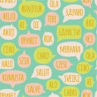 Seamless pattern with speech bubbles with the word hello in different languages — Stockvector  #56811645