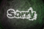 Sorry text on background — Foto de Stock