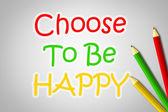 选择要幸福的概念 — 图库照片