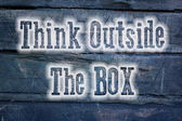 Pensar el concepto de caja — Foto de Stock