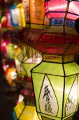 Colorful Lantern Festival. — Stock Photo