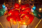 Colorful Lantern Festival. — Stock Photo
