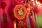 Chinese new year's decoration. — Stock Photo