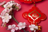 Chinese new year's decoration. — Stock Photo
