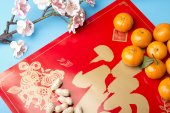 Chinese new year's decoration. — Stok fotoğraf