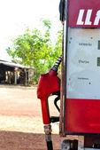 Gasoline pumps — Stock Photo