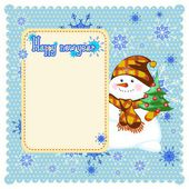 Cheerful snowman wishes you happy new year — Stock vektor