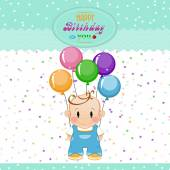 Little boy with inflatable balls and stars. The birthday child — ストックベクタ