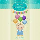 Birthday card for boy's birthday. — ストックベクタ