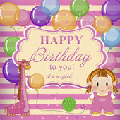 Little funny girl with toys and balloons. Greeting card for baby — Stock vektor
