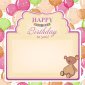 Childrens congratulatory background with a birthday for girls.  — Stock Vector
