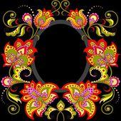 Ornamental oval frame — Stock Vector