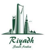 City of Riyadh Saudi Arabia Famous Buildings — Stock Vector