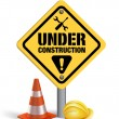 Under Construction Sign in White Background — Stock Vector #63782329