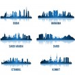 Set of Cities in Middle East Famous Buildings — Vettoriale Stock  #66153962