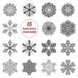 Set of abstract hand drawn round design elements, isolated on white, vector — Stock Vector #56870031