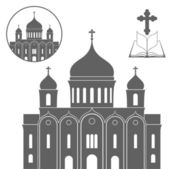 Russia. Cathedral of Christ the Saviour — Stock Vector