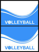 Volleyball waved backgrounds — Stock Vector