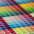 Close-up of a very colorful a test print — Stock Photo #61724009