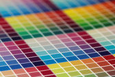 Close-up of a very colorful a test print — Stock Photo