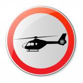 Round helicopter or helipad sign, vector — Stock Vector