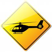 Yellow helicopter or helipad sign, vector — Stock Vector