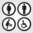 Black Circle Toilet Sign with Black Circle Border, Man Sign, Women Sign, Baby Changing Sign, Handicap Sign — Stock Vector #52206943