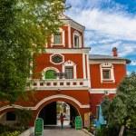 Zachatievskiy Monastery. The main entrance. — Stock Photo #56957359