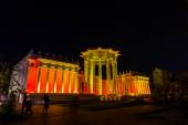 The ENEA (VDNH). International festival The Circle of Light.  — Stock Photo