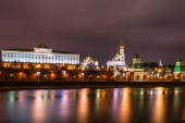 The Moscow Kremlin. — Stock Photo