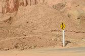 Traffice road sign — Stock Photo