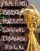 Wooden Italian restaurant banner — Stock Photo