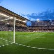 View of Mestalla Stadium — Stock Photo #52717201