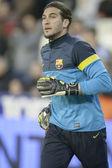 何塞 · 曼努埃尔 · 平托在西班牙甲级联赛比赛期间 — 图库照片