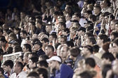 Fans during the  game — Stock Photo