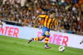 Juan Bernat during  Football Party Presentation match — Stock Photo
